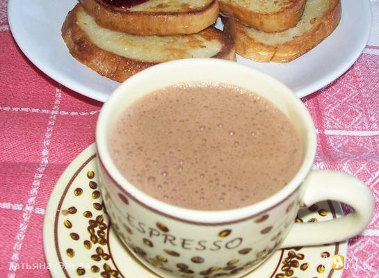 Кофе традиционный бразильский