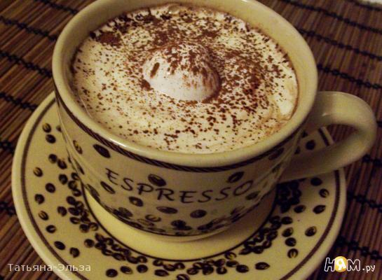 Кофе бразильский с яйцом