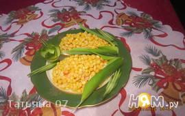 Салатик  кукурузка