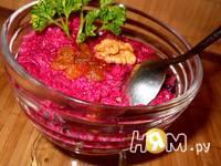 Приготовление салата из свеклы с черносливом и орехами: шаг 7