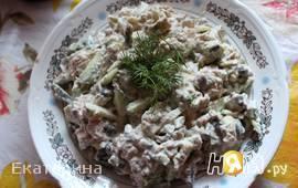 """Салат с горбушей """"Морская свежесть"""""""