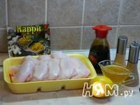 Приготовление куриных крылышек ароматных: шаг 1