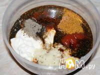 Приготовление куриных окорочков в соусе: шаг 1