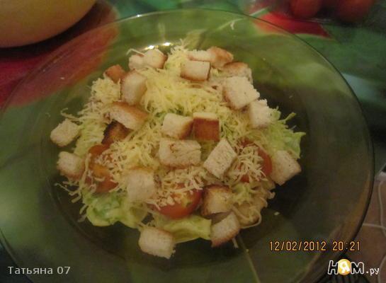 домашний рецепт цезарь салат с курицей