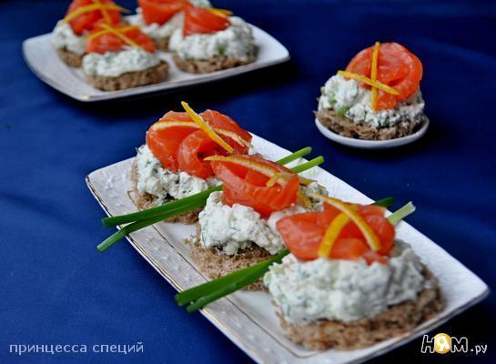 Канапе закусочные с красной рыбой и сырным кремом