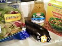 Приготовление легкого витаминного салатика: шаг 1
