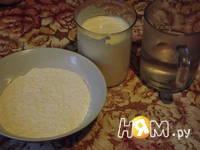 Приготовление саламата: шаг 1