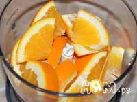 Приготовление печенья Апельсиновая нежность: шаг 4