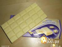 Приготовление тыквенных кексов с изюмом и апельсином: шаг 11