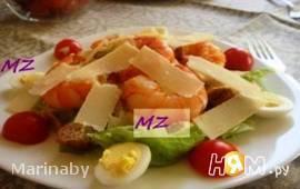 "Салат ""Цезарь"" с креветками"