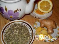 Приготовление лимонно-мятного чая : шаг 1