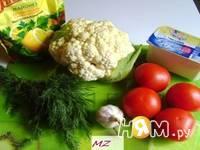 Приготовление салата Тереза: шаг 1