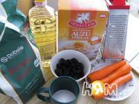 Приготовление постного морковного печенья: шаг 1