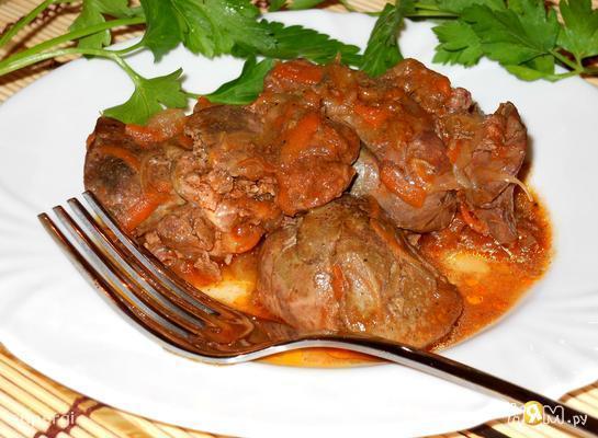 Рецепт Печень тушеная в томатном соку (Тжвжик)