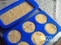 Приготовление кекса: шаг 10