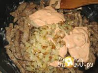 Приготовление бефстроганова из говядины: шаг 5