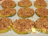 Приготовление кабачков запеченных с сыром и орехами: шаг 4