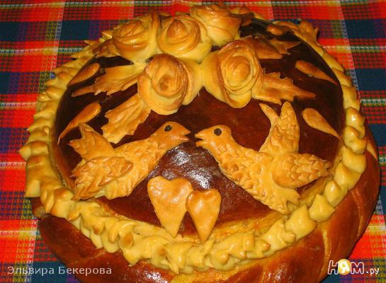 Каравай — круглый сладкий дрожжевой хлеб