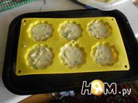Приготовление сырных маффин: шаг 9