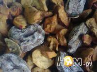 Приготовление компота из сухофруктов: шаг 1