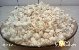 Батибути   (Попкорн по домашнему)
