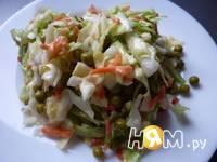 Приготовление капустного салата: шаг 7