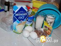 Приготовление торта Нежный орешек: шаг 1