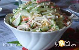 Салат с сыром сулугуни и крабовыми палочками