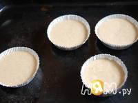 Приготовление медовых домашних пряников: шаг 10
