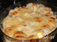 Приготовление цветной капусты запеченной с сыром: шаг 12
