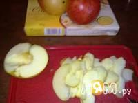 Приготовление слоеных яблочных розочек: шаг 2