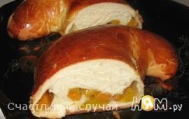 Рогалик с абрикосами