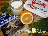 Приготовление соуса из феты с чесноком и зеленью: шаг 1