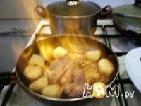 Приготовление фаршированной говядины фламбе: шаг 8