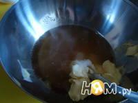 Приготовление чайного пирога: шаг 2