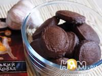 Приготовление шоколадного печенья с чесноком: шаг 8