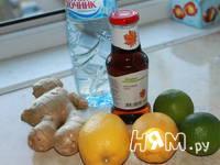 Приготовление лимонно-имбирного напитка: шаг 1