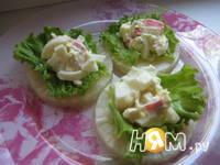 Приготовление салатного кольца: шаг 3