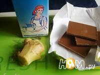 Приготовление горячего имбирного шоколада: шаг 1