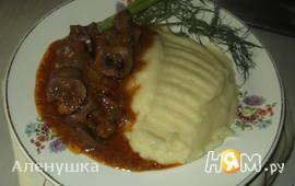 Тушеные с луком и томатом говяжьи почки