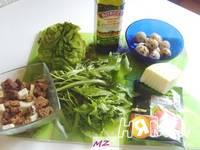 Приготовление салата наслаждение: шаг 1