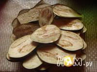 Приготовление закуски из баклажанов с шампиньонами: шаг 1