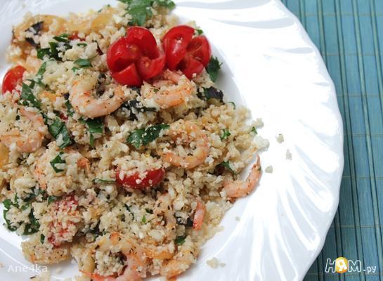 Рецепт Аля кускус из цветной капусты с креветками и черри