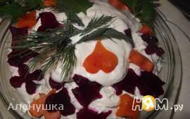 """Салат """"Мой каприз """" с творогом морковью и свеклой"""