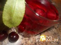 Приготовление вишневого компота на зиму: шаг 5