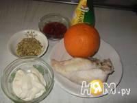Приготовление кубинского салата: шаг 1