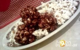 Шарики попкорна с шоколадной глазурью
