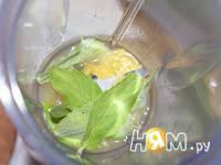 Приготовление милосупа, холодного фруктового супа: шаг 10