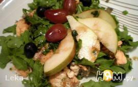 Салат с семгой и грушей