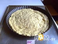 Приготовление венского фруктового пирога: шаг 4